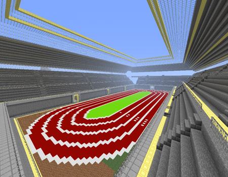 استادیوم سربسته دومیدانی