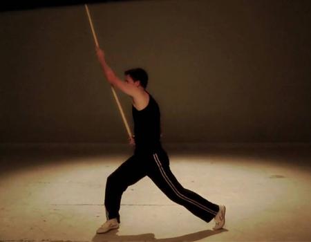 کیانگ شو  نیزه