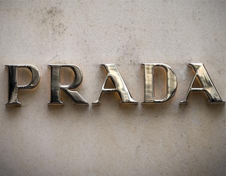 پرادا (Prada  )